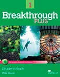 English Books. Уровень A1. Beginner / Breakthrough