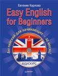 Easy English for Beginners