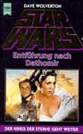 """Книга на немецком языке """"Star Wars - Entfuhrung nach Dathomir / Звездные войны – Выбор принцессы"""""""