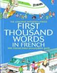 "Французский наглядный словарь ""First Thousand Words in French"""